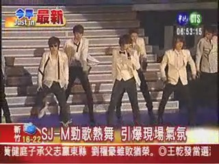 Super Junior-M抵台 粉絲High翻天