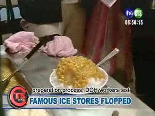 Famous Ice Stores Flopped