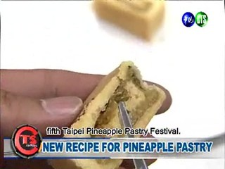 New Recipe for Pineapple Pastry