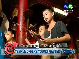Temple Offers Young Master's Course