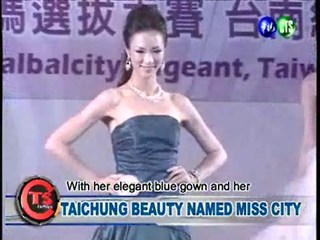 Taichung Beauty Named Miss City