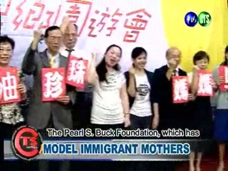 Model Immigrant Mothers