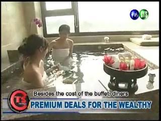 Premium Deals for the Wealthy