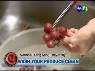 Wash Your Produce Clean