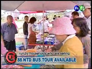 88 Ntd Bus Tour Available