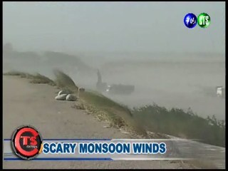 Scary Monsoon Winds