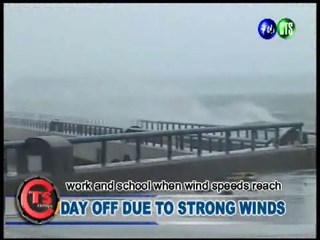 Day Off Due to Strong Winds