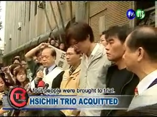 Hsichih Trio Acquitted
