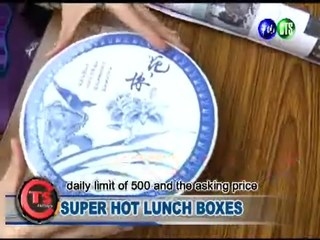 Super Hot Lunch Boxes