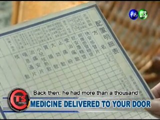 Medicine Delivered to Your Door