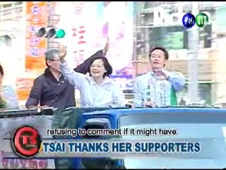 Tsai Thanks Her Supporters