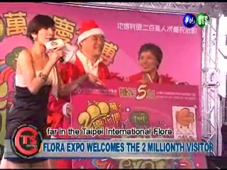 Flora Expo Welcomes the 2 Millionth Visitor