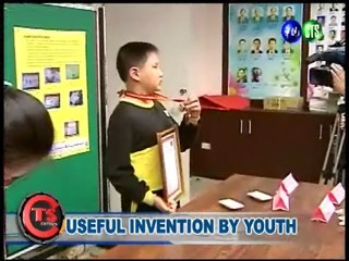 Useful Invention by Youth