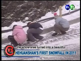 Hehuanshan's First Snowfall in 2011