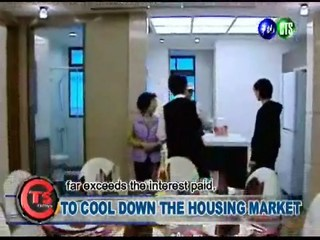 To Cool Down the Housing Market