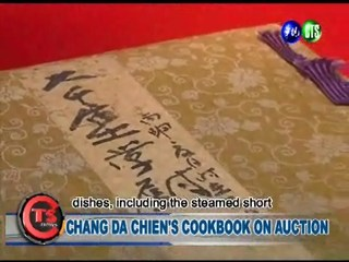 CHANG DA CHIEN'S COOKBOOK ON AUCTION