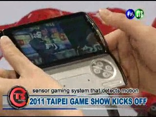 2011 TAIPEI GAME SHOW KICKS OFF