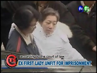 EX FIRST LADY UNFIT FOR IMPRISONMENT