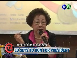 LU SETS TO RUN FOR PRESIDENT