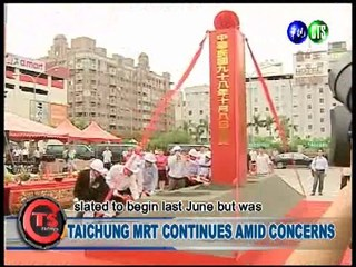 TAICHUNG MRT CONTINUES AMID CONCERNS