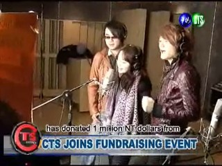 CTS JOINS FUNDRAISING EVENT