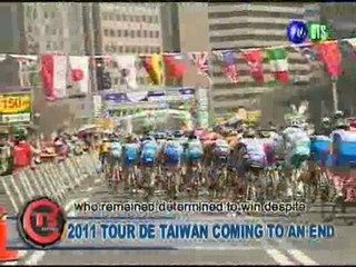2011 TOUR DE TAIWAN COMING TO AN END