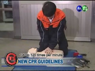 NEW CPR GUIDELINES