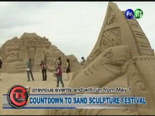 COUNTDOWN TO FULONG SAND SCULPTURE FESTIVAL