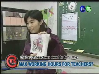 MAX WORKING HOURS FOR TEACHERS?