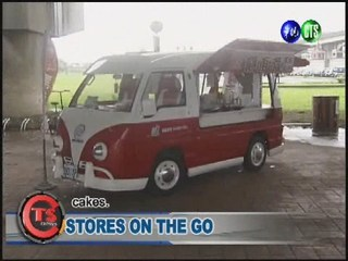 STORES ON THE GO