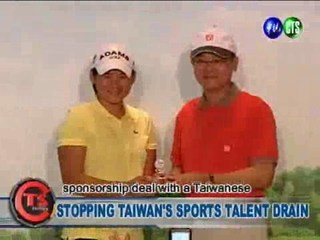 STOPPING TAIWAN'S SPORTS TALENT DRAIN