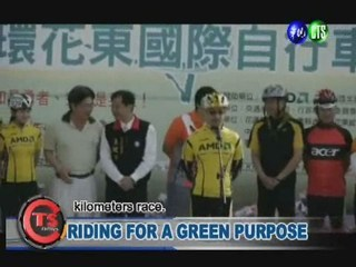 RIDING FOR A GREEN PURPOSE