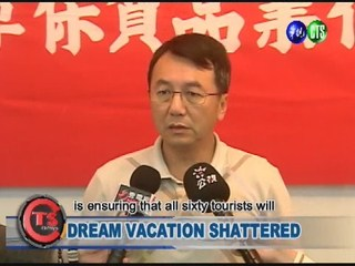 DREAM VACATION SHATTERED