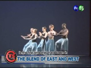 THE BLEND OF EAST AND WEST