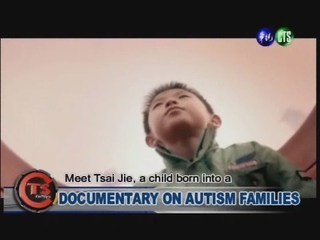DOCUMENTARY ON AUTISM FAMILIES