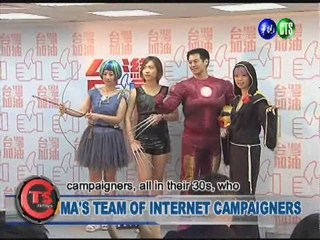 MA'S TEAM OF INTERNET CAMPAIGNERS