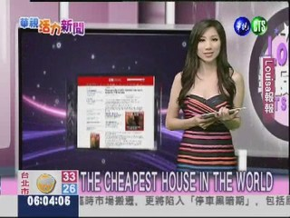 THE CHEAPEST HOUSE IN THE WORLD