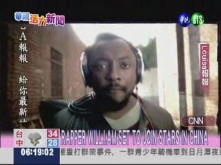 WILL.I.AM TO PERFORM IN CHINA