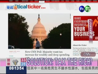 SOLUTION: TAX THE RICH?