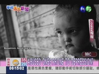 ABUSED ONES PRONE TO DEPRESSION?