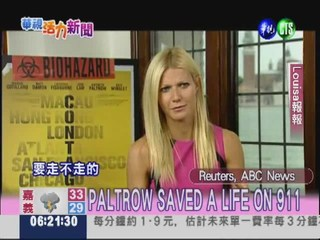 PALTROW SAVED A LIFE BY CHANCE