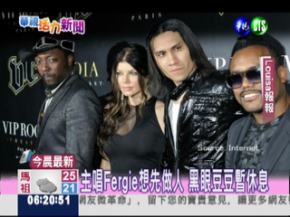 A BREAK FOR THE BLACK EYED PEAS?