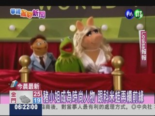 "WORLD PREMIERE FOR ""THE MUPPETS"""