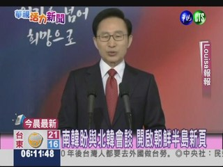 S. KOREA CALLS TO END NUCLEAR ACTIVITIES