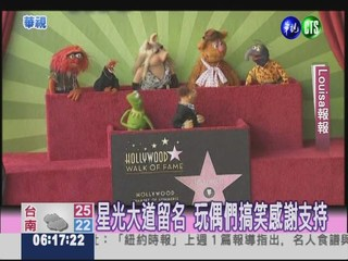"A ""WALK OF FAME"" STAR FOR THE MUPPETS"