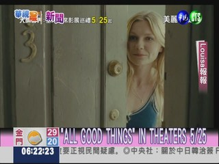 """""""ALL GOOD THINGS"""" IN THEATERS 5/25"""