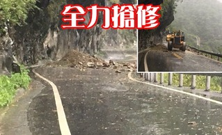 新中橫公路錐麓隧道落石掉落 險象還生