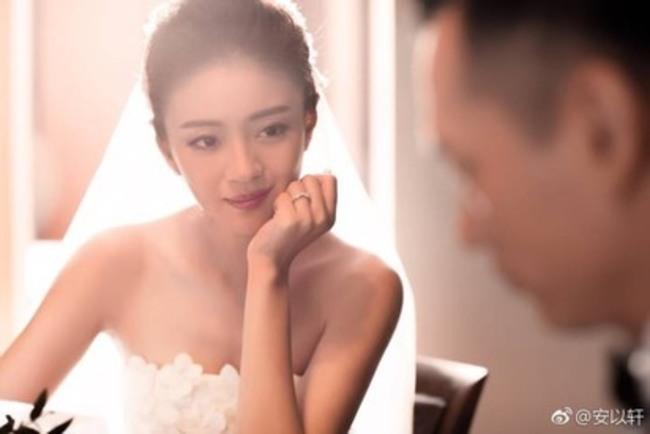 安以軒閃嫁 36歲嫁CEO男友 | 華視新聞