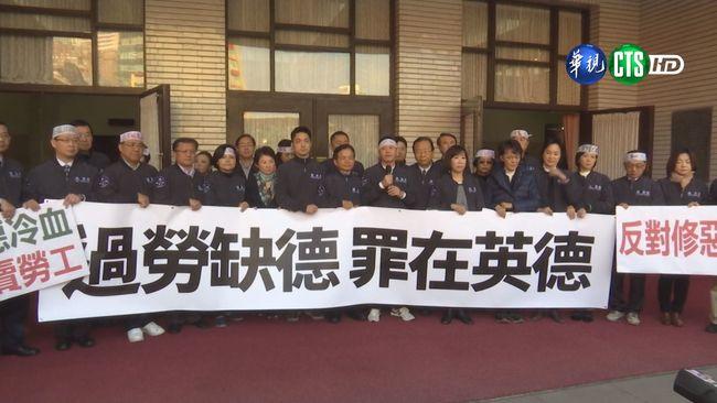 【午間搶先報】不滿勞基修法 公民複決反擊! | 華視新聞