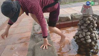 【晚間搶先報】公共溫泉設施不足 身障者難享受